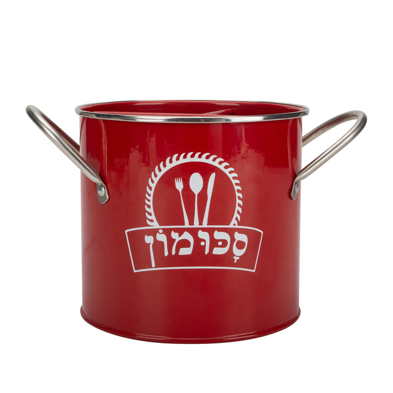Red Flatware Utensil Holder
