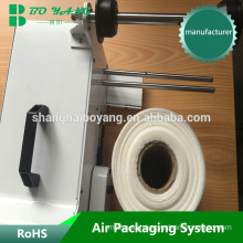 Good quality inflator machines making machines in China