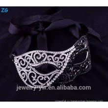 Красивые маскарадные маски с половиной черного горного хрусталя