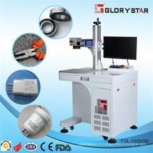 [Glorystar] Machine de marquage au laser en métal et en plastique