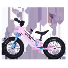 Vélo d'équilibre pour enfants 12 Vélo d'équilibre pour bébé