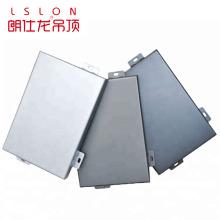 High quality pvdf metal exterior wall cladding panel aluminum veneer board