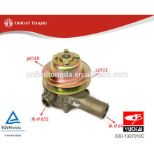 high quality Yuchai Engine YC6105 water pump 630-1307010C