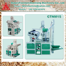 Home used small scale rice milling machine