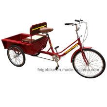 Rickshaw accionado humano del triciclo de la gente envejecida (FP-TRCY029)