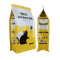 Zipper Hot Seal Matte 500g Flat Pouches Square Bottom Side Gusset Bags for Nutrition Powder Pet Food Packaging Bag
