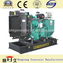 Paou 540kw Diesel Generator Set Fabrica