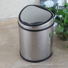 Металлическая корзина для мусора Aotomatic для дома / офиса / гостиницы (D-12LB)