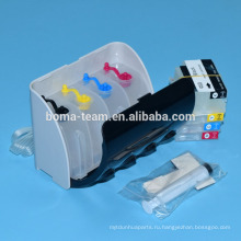 СНПЧ система непрерывной подачи чернил для HP 932 933 плоттер