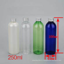 250 ml en aluminium coloré en caoutchouc rond
