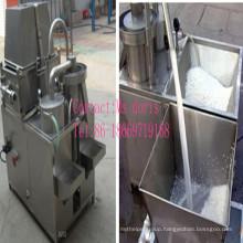 Automatic Rice Washing Machine, Rice Washer