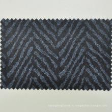 шерстяной костюм ткань поставщиков тканей для одежды