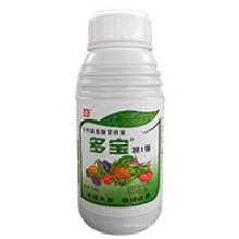 Sonef -Activated Liquid Amino Acid Microbial Fertilizer