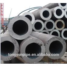 hot carbon steel tube/ api