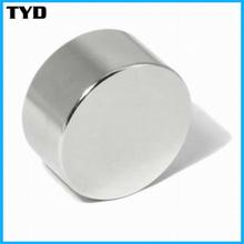 Rare Earth Neodymium Magnet Cylinder N52