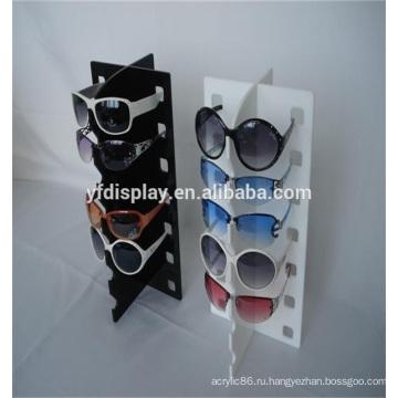 Поп акриловые очки дисплей полки для торгового центра