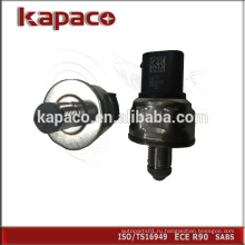 Датчик высокого давления с низкой стоимостью для общей нагрузки 55PP20-02