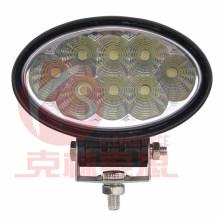 Светодиодные пятно света 24W высокое качество, гарантия 2 года