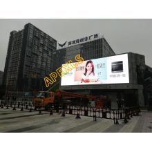 Уличный светодиодный экран P10mm DIP LED