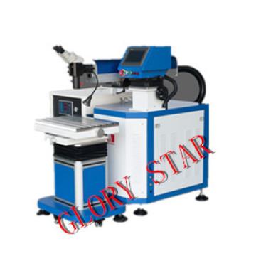 Metal Materials Laser Welding Machine (GS-200M)