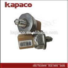 Высокопроизводительный датчик давления топлива Common Rail 03C906051C 55PP15-04 для Audi A4 A6 A8 VW