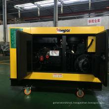 15kw New Canopy Type Quanchai Super Silent Type Diesel Generator