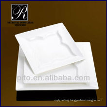 P&T porcelain factory wholesale square plate, rectangle plate