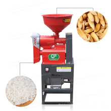 DAWN AGRO Low Cost  Rice Mill Plant with Rubber Roller Rice Mill 0823