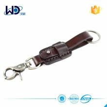 2015 Custom Brown Leather Key Chain