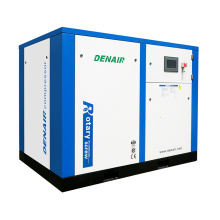 Promotion !37kw silent air compressor equipment used in paint industry
