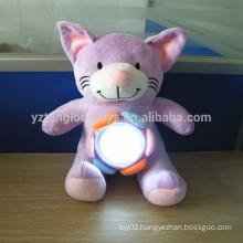 Cute kids gift led light toy plush animal lamp