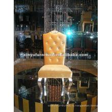 Классический стул XYD015
