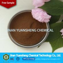 Fertilizer Dispersing Agent Chemicals Sodium Lignosulfonate