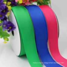 Polyester Satin Grosgrain Organza Ribbon for Garments, Gifts, Bags Byr100001