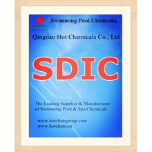 Дезинфектант для бассейна химия для обработки воды