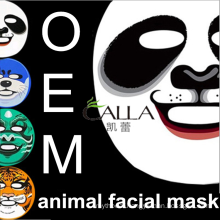 2015 new products beauty OEM animal mask