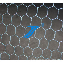 High Quality Low Price Galvanized Hexagonal Wire Mesh