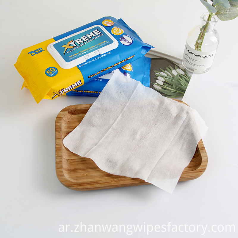 Alcohol Free Face Wipes