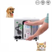 Ysvet0701 Clinique Équipement d'anesthésie vétérinaire