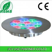 Asymmetrical 12W RGB LED Pool Lights (JP948123-AS)