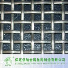 2014 China Versorgung Square Crimped Wire Mesh