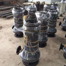 WQ S type knife shredded submersible sewage pump