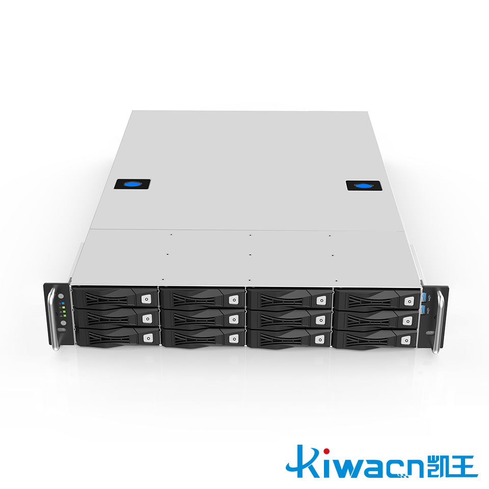 2u Server Chassis Customization