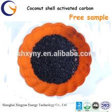 скорлупы кокосового ореха активированный гранулированный цена углерода