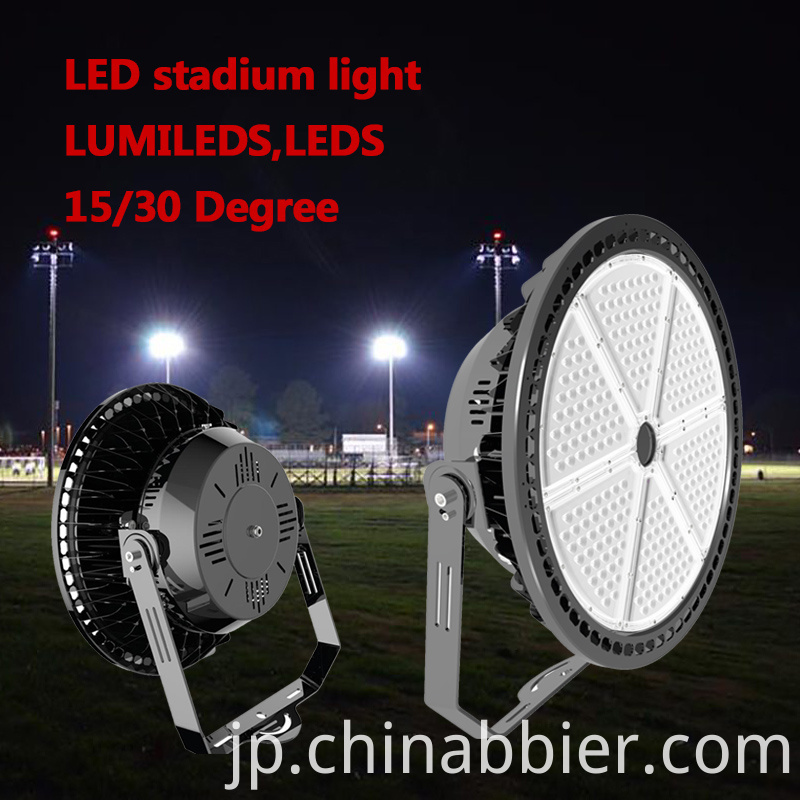 Portable Stadium Lights