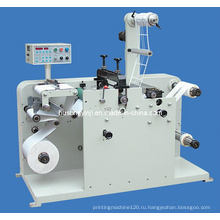 Ротационная высекальная машина для бланковой этикетки