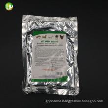 Ciprofloxacin Lactate Soluble Powder 10% for Animal