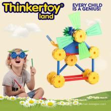 Kids Preschool Gift Toy in Shape of Windmill