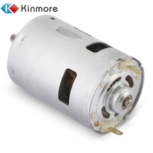Best electric motor price dc motor 24v 1000rpm for automobile