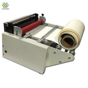 Paper Cross Cutter Air Bubble Film Cutting Machine